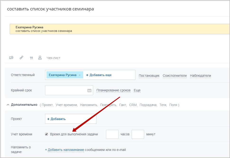 ru1.jpg