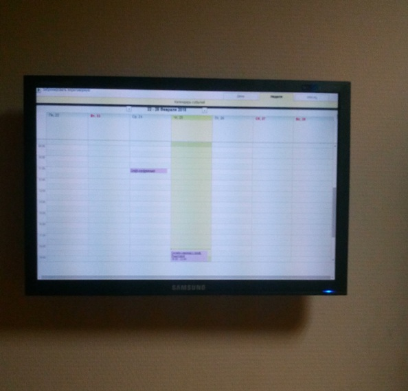 Модуль Календарь занятости переговорных - использование клиентом