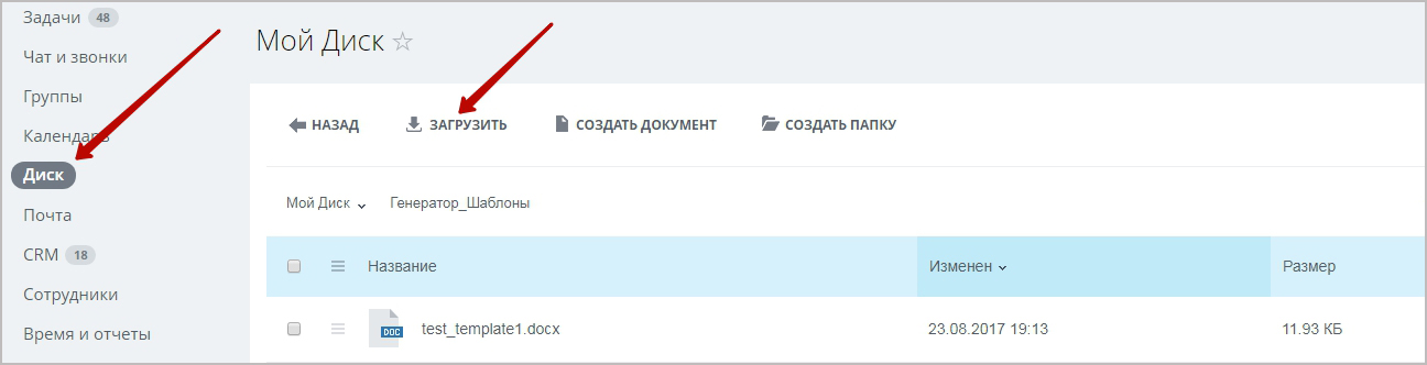 ru3-2.jpg