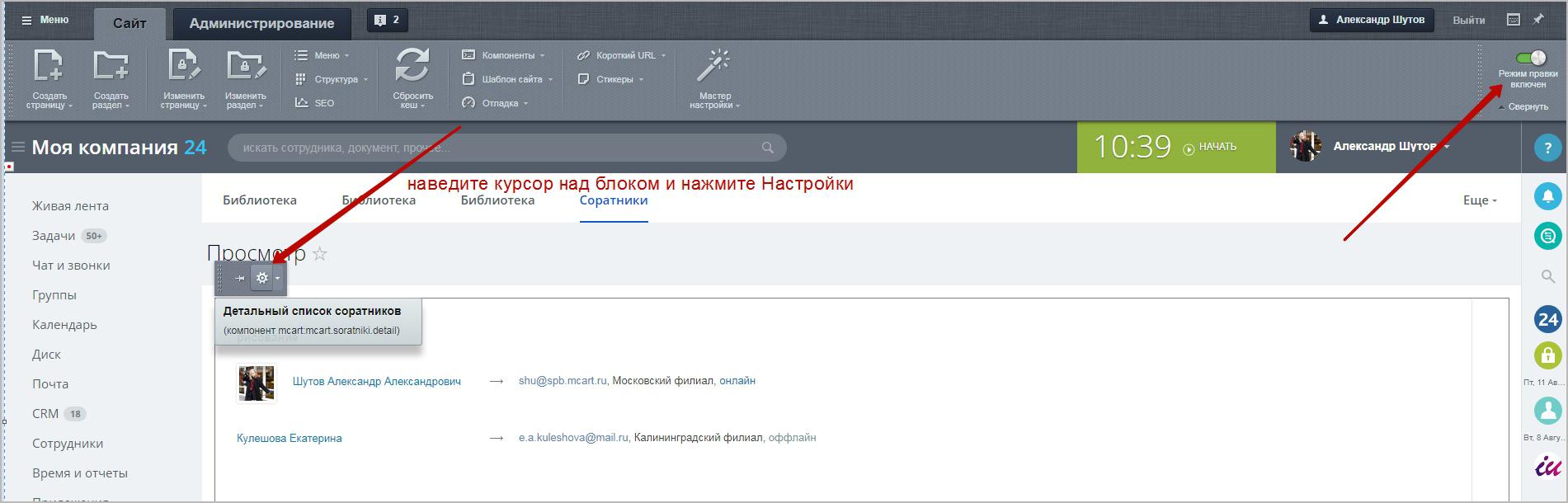 ru_set2.jpg