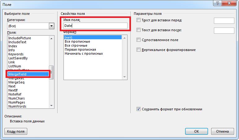 variable ru.png