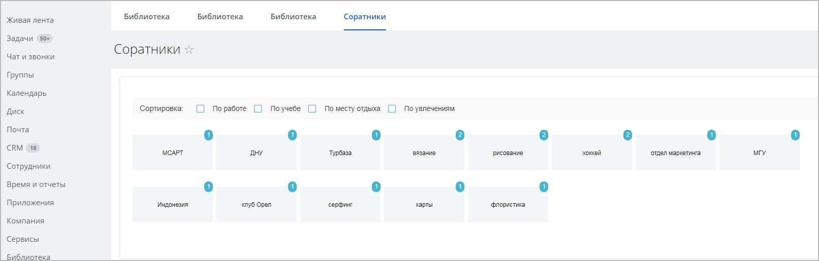 ru2.jpg