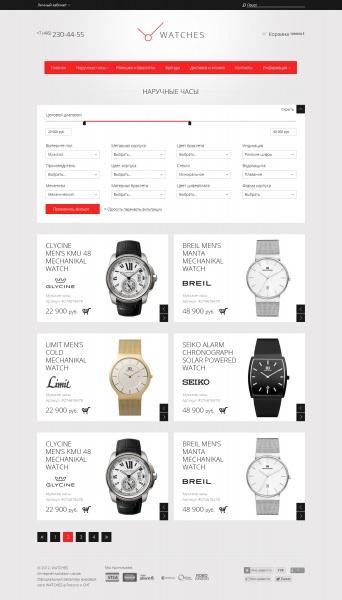 Готовый интернет-магазин часов - Каталог