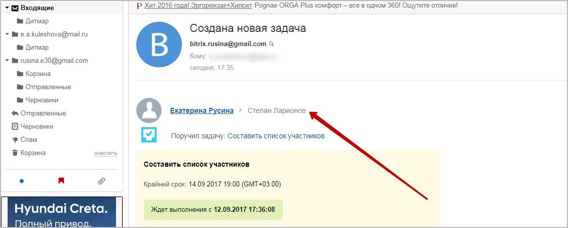 ru5.jpg
