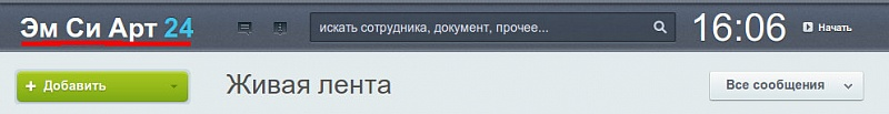 Снимок экрана - 12.10.2013 - 16t06u38.jpg