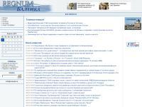 """<span class=""""small"""">Новости Санкт-Петербурга, Законодательного Собрания, Смольного, политические, экономические, культурные новости по разделам (тематическим и региональным).</span>"""