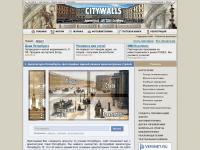 Citywalls.ru - это сайт, посвященный архитектуре домов Санкт-Петербурга. Он создан группой единомышленников, живущих в этом городе и увлекающихся архитектурой.