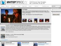 """<span class=""""small"""">Производство, распостранение и архивирование фотодокументальных материалов о новейшей истории Петербурга. Архив фотоинформации о городе. Поиск в архиве. Прайс-листы.</span>"""