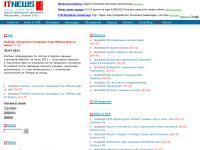 """<span class=""""small"""">Новости. Обзор сайтов, сделанных в Санкт-Петербурге. Каталог фирм. Обсуждения, консультации.</span>"""