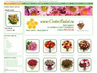 Наш салон цветов предлагает Вам полный комплекс флористических услуг.   Наши услуги:  - Изготовление Букетов, Композиций и Корзин  - Букеты из конфет - Свадебная флористика  - Оформление Свадеб, Банкетов и Торжеств  - Траурная флористика