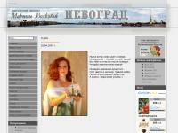Стихи о Петербурге, галерея петербургских фото, душевные песни