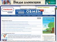 Медицинские статьи, обширная база врачей и клиник Санкт - Петербурга