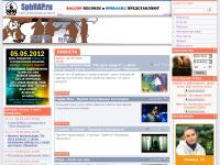 SpbRAP.ru - Санкт-Петербургский рэп-портал