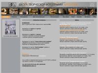 Обучение основам и секретам фотомастерства, фотоклуб