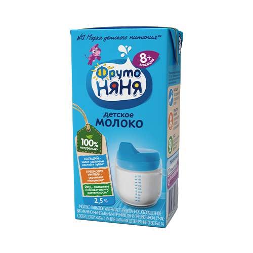 Молоко детское с витаминами, 2,5%