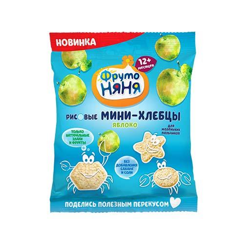 Мини-хлебцы рисовые с яблоком и пребиотиком для питания детей раннего возраста
