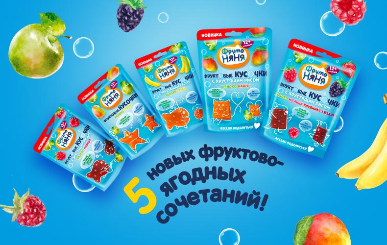 Новые вкусы фруктовых кусочков «ФрутоНяня»