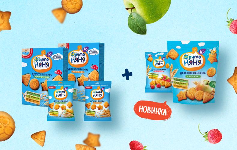 Ам! Встречайте фруктовое печенье с забавными зверятами!