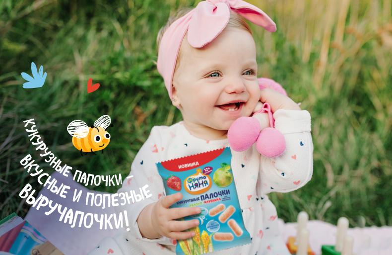 Кукурузные палочки — вкусные и полезные выручалочки!