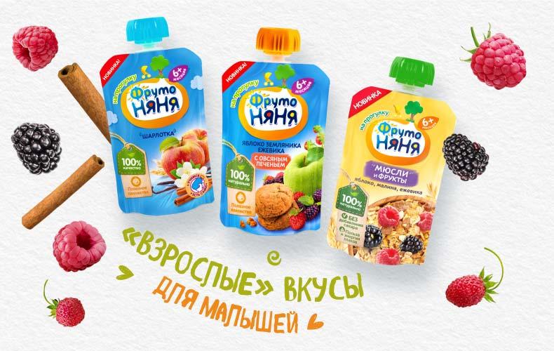 Вкусно не по-детски: три новых пюре от ФрутоНяни