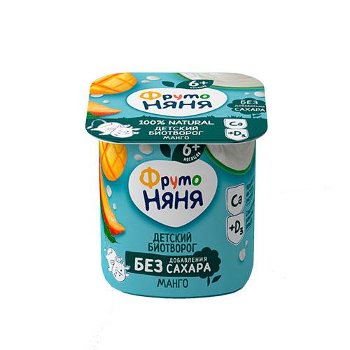 Биотворог «Манго» без добавления сахара