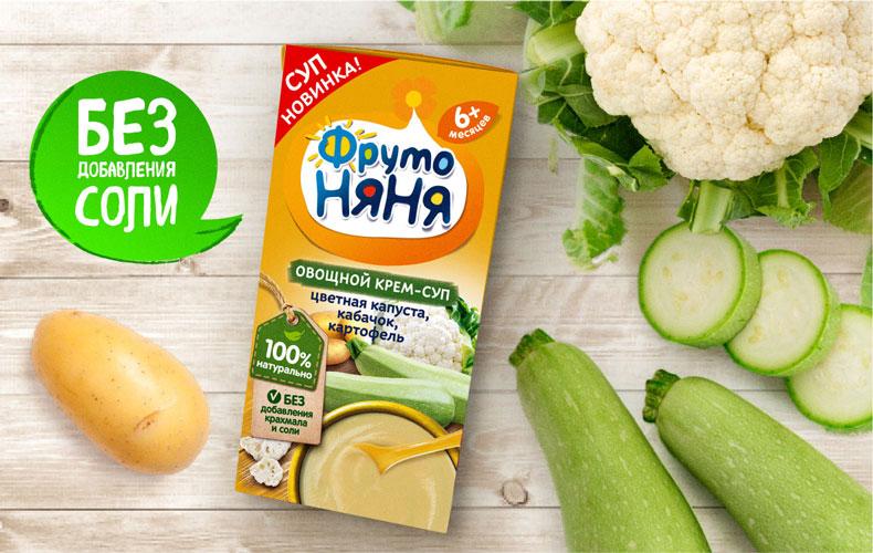 Новый овощной крем-суп «ФрутоНяня» для маленького гурмана