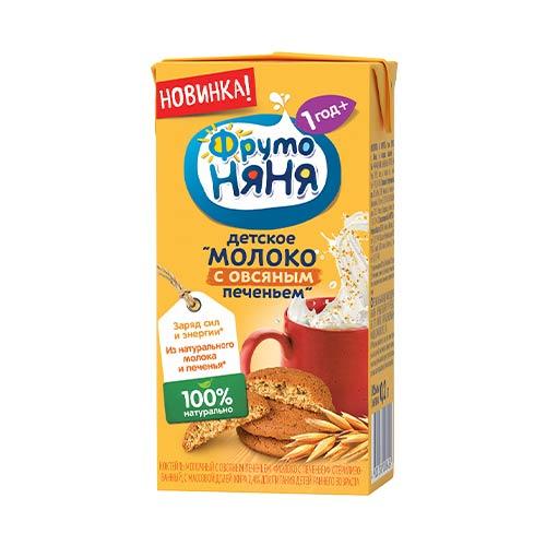 Коктейль «Молоко с овсяным печеньем»