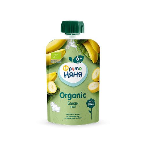 Пюре из бананов ORGANIC